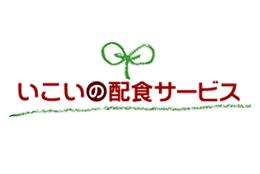 有限会社 阪神ケータリングサービス