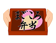 まごころ弁当【東大分店】