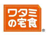 ワタミの宅食「お弁当・お惣菜」